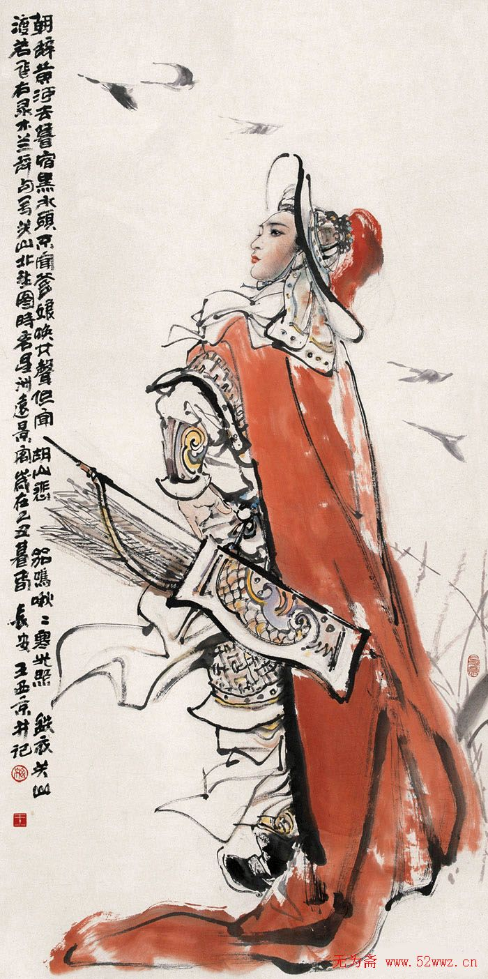 mulan as the woman warrior Prominent among the many talk-stories kingston heard while growing up is one involving a woman warrior accomplished in martial arts, a story that kingston narrates in the chapter's first paragraph as a segue between no name woman's history and the tale of fa mu lan.